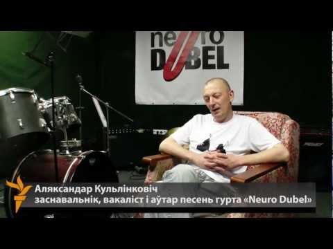 Кулінковіч: «Сьпяваць пра палітыку я ня ўмею і ня буду»