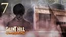 Silent Hill: Homecoming   Прохождение Часть 7