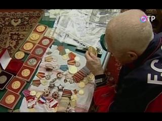 Подвиг военный - подвиг спортивный. 04.Олег Белаковский.