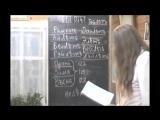 Асгардское Духовное Училище-Курс 1.24.-Звёзды и Земли (урок 5 – Даарийский Круголет ЧислоБога).