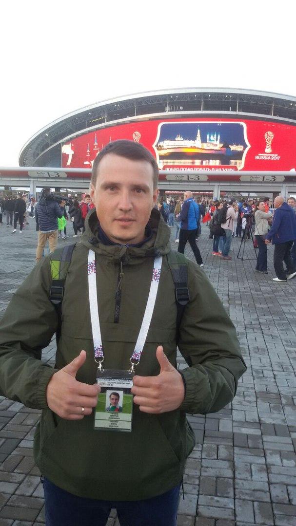 Dmitry Gorshkov - фото №1