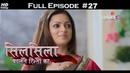 Silsila Badalte Rishton Ka 10th July 2018 सिलसिला बदलते रिश्तों का Full Episode