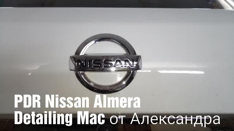 PDR Nissan Almera