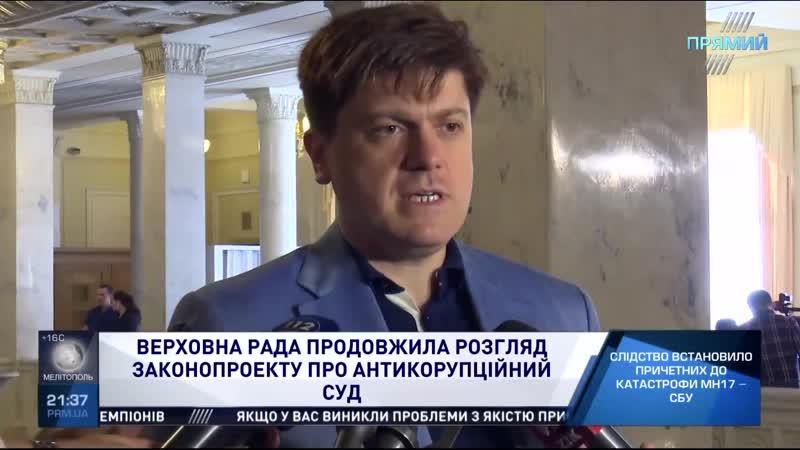 Підсумки з Євгенієм Кисельовим 2018.05.24