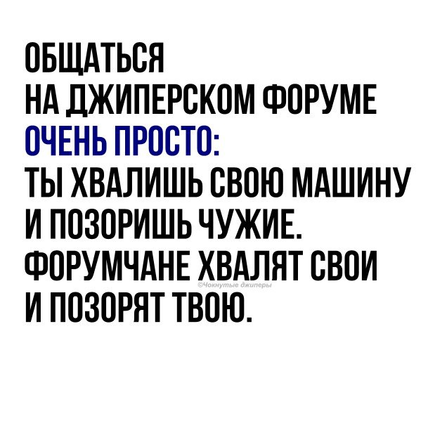 https://pp.userapi.com/c831508/v831508245/76a5b/y06VO1gT264.jpg