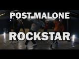 Post Malone - rockstar ft. 21 Savage | choreo by Timur Yousupov