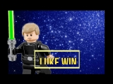 Lego Star Wars Luke Skywalker vs Mace Windu