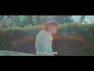 Eric Nam - Honestly [рус.саб]