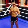 Alexander Barinov