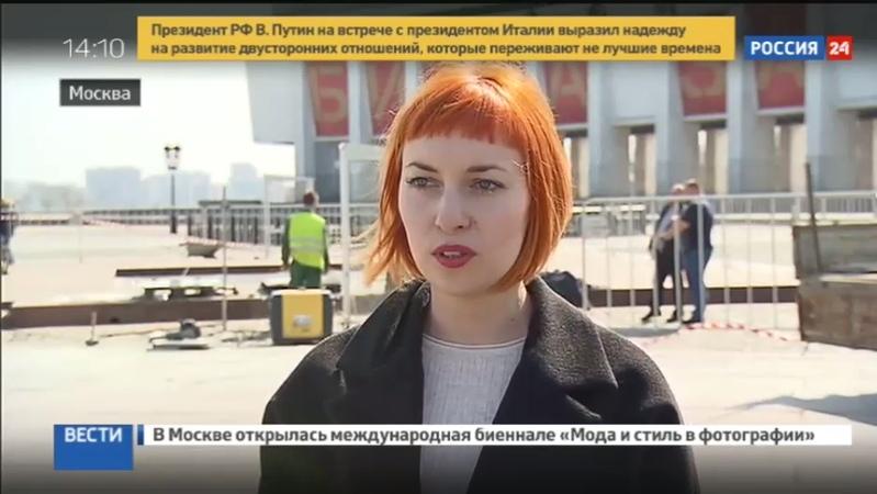 Новости на Россия 24 • Вандала, осквернившего Вечный огонь на Поклонной горе, отвезли в психбольницу