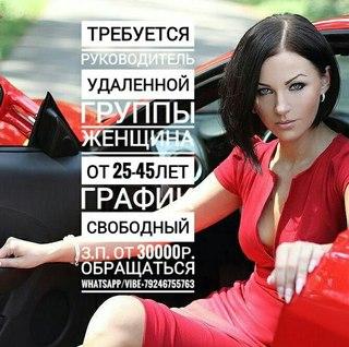 Проститутки саша кантемировская