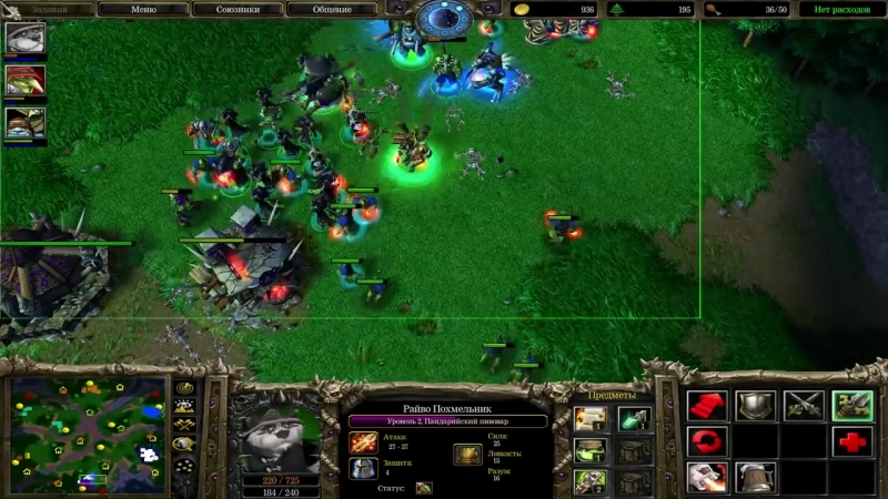 [2kxaoc] Дикий Warcraft № 26 Кулаки гнева