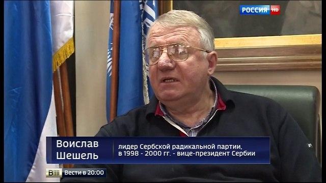 Новости на Россия 24 • Греческую газету заставили удалить статью о роли ЦРУ в развале Югославии