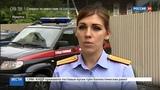 Новости на Россия 24 Сын иркутского губернатора выслушал обвинение