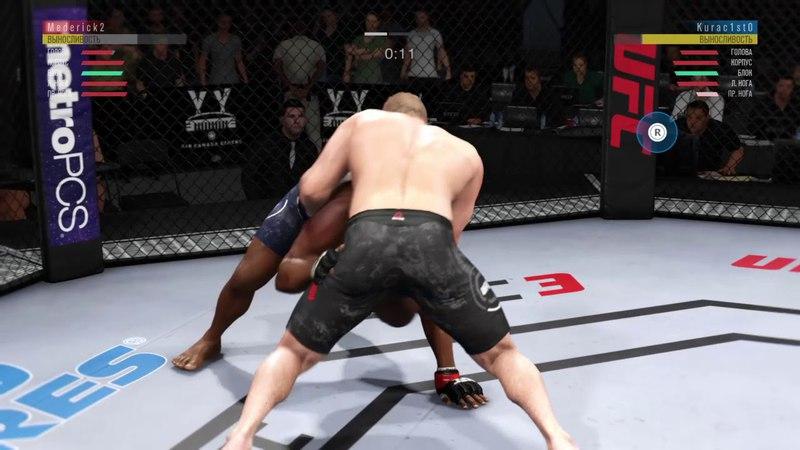 JFL 10 LIGHT-HEAVYWEIGHT Misha Cirkunov kurac1st0 vs Rashad Evans DjYarilo
