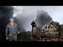 Kilimanjaro - С заснеженной вершины в недра Африки или туда и обратно 1 серия