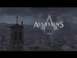 Самый клёвый момент в игре (Assassins Creed II)