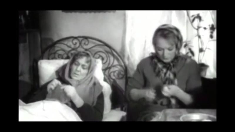 Вызываем огонь на себя - 1 серия (1964)