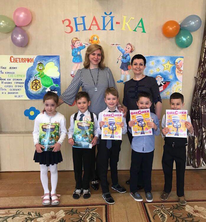Дошколята Лианозова приняли участие в конкурсе «Знай-ка!»