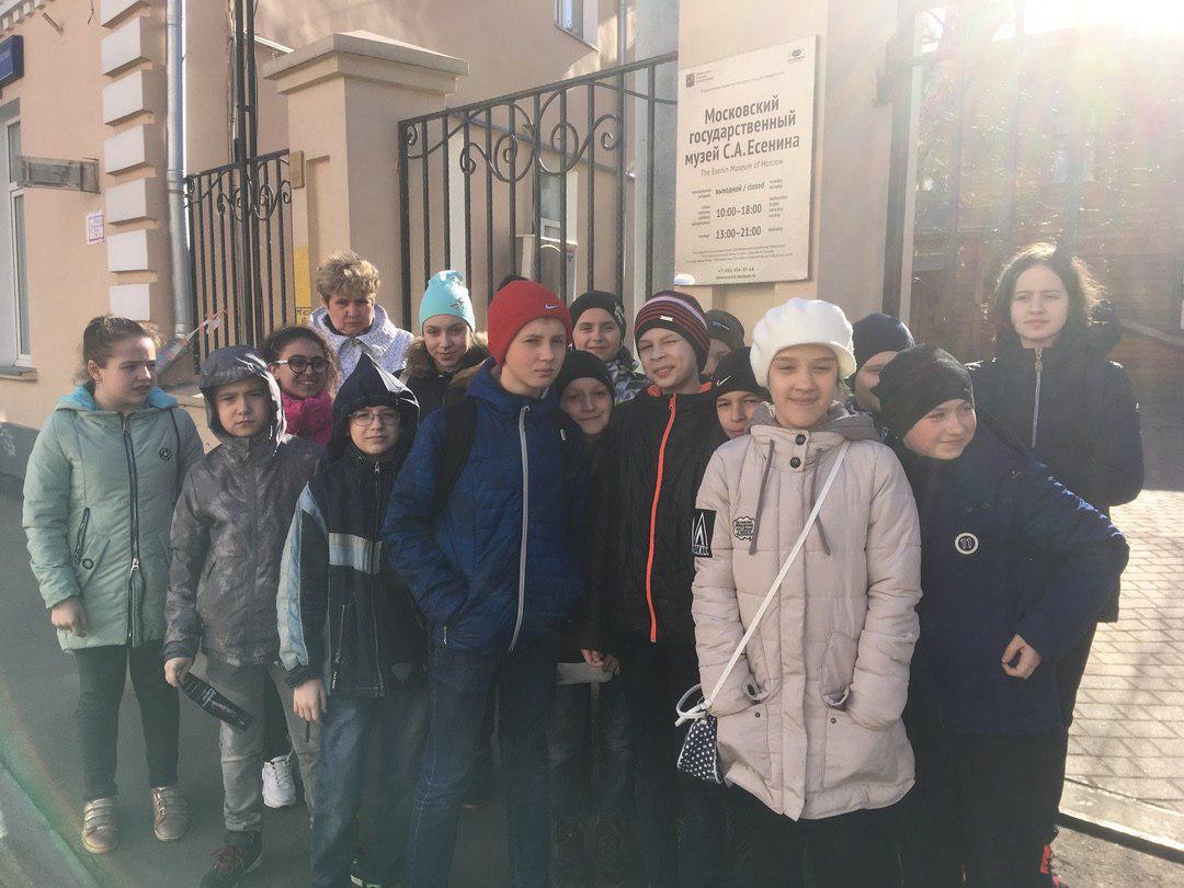Пятиклашки из Лианозова посетили музей Есенина