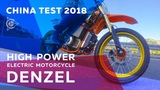 High Power Electric Motorcycle Denzel TORNADO l China test 2018