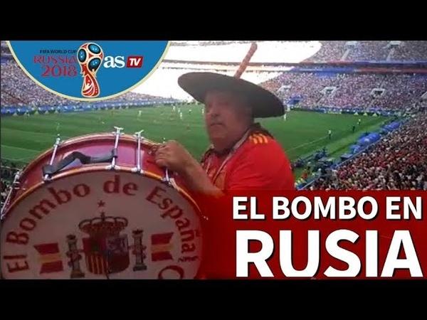 Por fin Manolo el del bombo acompaña a España en el Mundial: así fue su recorrido   Diario AS