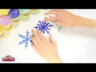 Как слепить Снежинки из пластилина Play-Doh