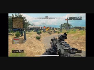 Tried to run the Blight Father over in Blackout to kill him faster. Black Ops 4