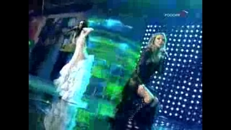 ВИА Гра - Поцелуи (Песня Года 2007)
