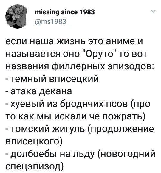 https://pp.userapi.com/c831508/v831508286/ca276/NLFFXklJ9KM.jpg