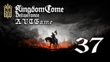 Прохождение Kingdom Come Deliverance #37 - Череп с рогами!