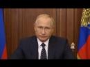 Тема недели Владимир Путин внес коррективы в пенсионную реформу ФАН ТВ