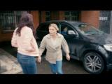 Ольга: Разбивает машину Лены