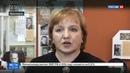 Новости на Россия 24 • И вновь продолжается бой: как записывают первоклассников в школы