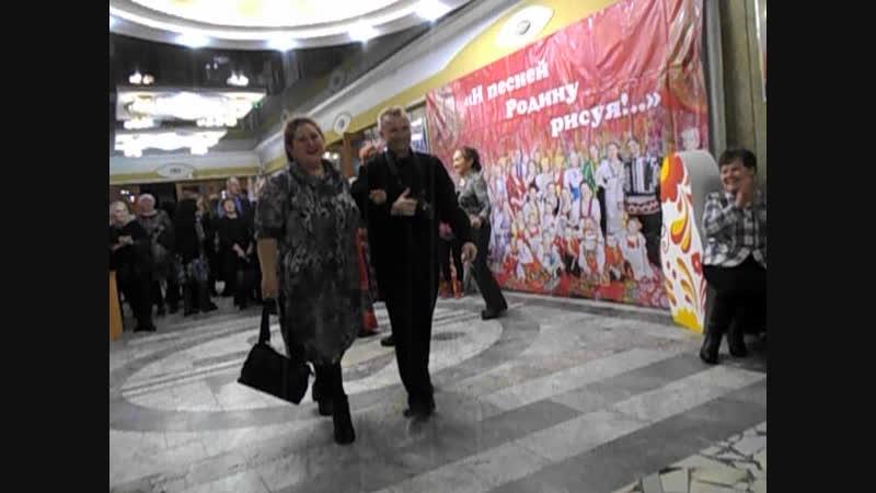 16.11.2018г г Кемерово.ДК Шахтёров в Фойе песни танцы.