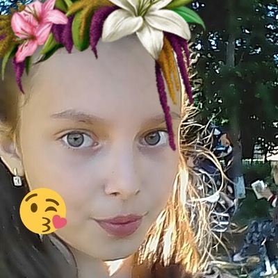Алёна Усачёва