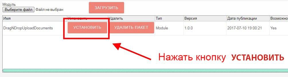 iUE_GyHuxsc.jpg