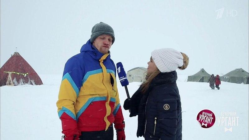 Острый репортаж с Аллой Михеевой – Сахалинская рыбалка (23.03.2018)
