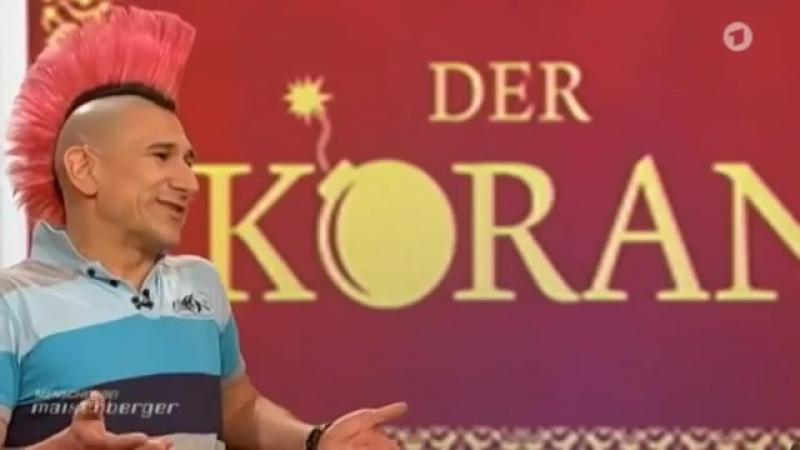 A. Thiel bei Maischberger : Der Koran ist ein Mordbuch gegen Ungläubige und gehört verboten !