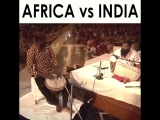 Африка vs Индия