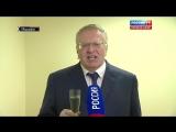 Самий час згадати радість ідіотів на Росії на честь перемоги Трампа