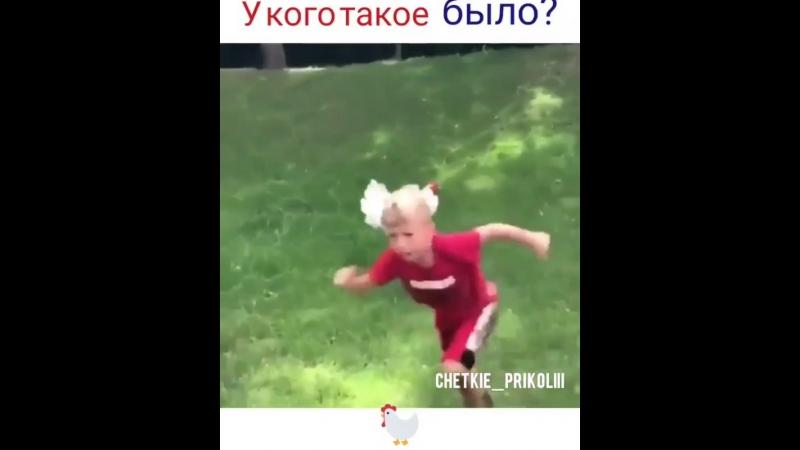 - угар - мемы - приколы - угарно - прикол - лол - смех - шутка - настроениесупер - ржунемо ( 800 X 640 ).mp4