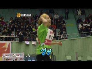 KPTV | Minho x Luna x Onew | SHINee x f(x)