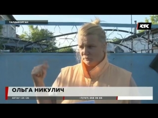 Жительница Талдыкоргана лишилась 70 кур, ее и оштрафовали