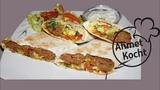 Турецкий Адана- кебаб в юфке или в багете с салатом Rezept Adana im Yufka oder Baguette AhmetKocht t