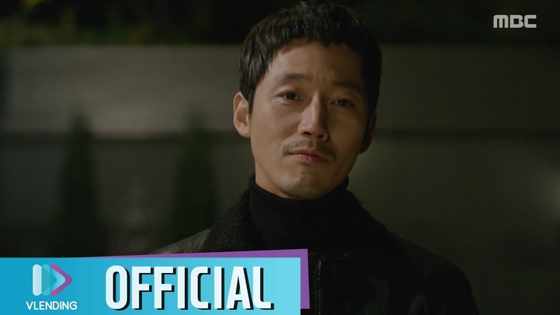 [MV] 담소네공방 - 그대와 영원히 [배드파파 OST Part.6(Badpapa OSt Part.6)]