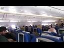 Крушение самолёта вид изнутри - представь себя на месте пассажира ты ничего не можешь изменить ЖЕСТЬ