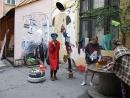 Urban Gypsy Танцы Маски