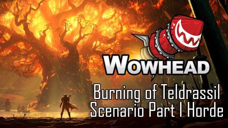 Burning of Teldrassil Questline Part 1 (Horde)