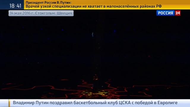 Новости на Россия 24 • Мать Джамалы из Крыма прокомментировала победу дочери